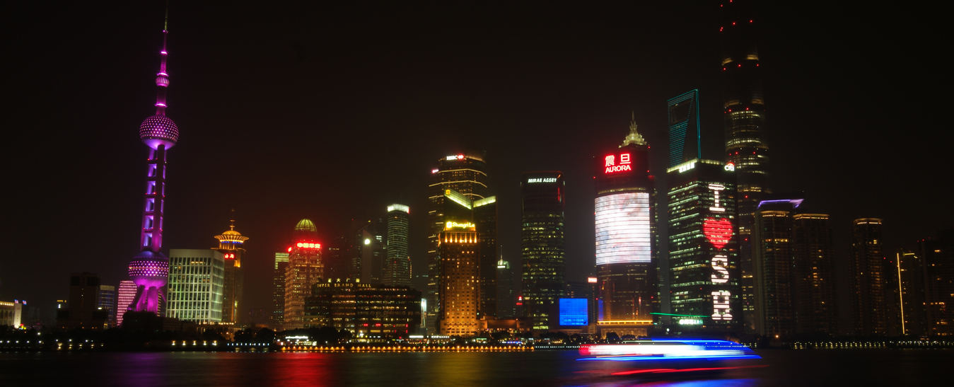 Shanghai at night from the Bund showing the Pearl Tower and I love you Shanghai