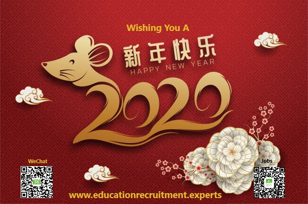 Happy New Year of the Rat 2020 with ERE WeChat and Job QR code
