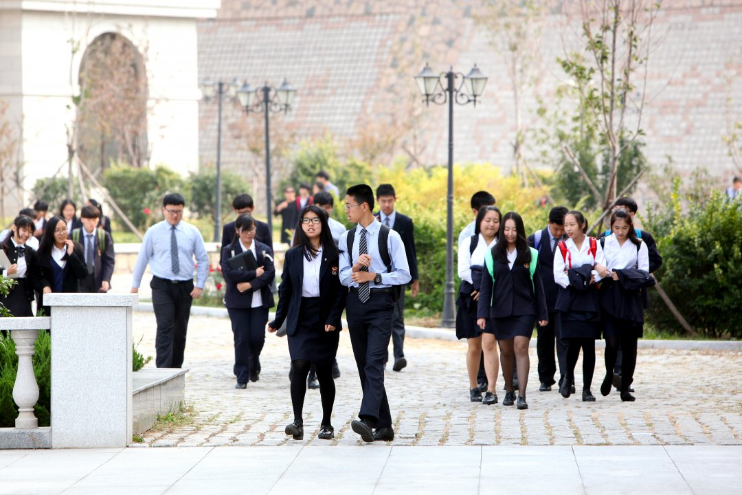 Pupils outside school