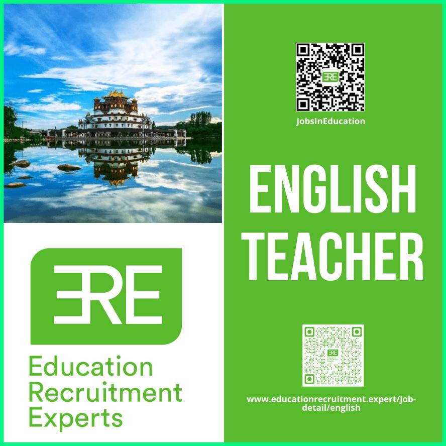 ERE English Teacher Wuxi QRcode