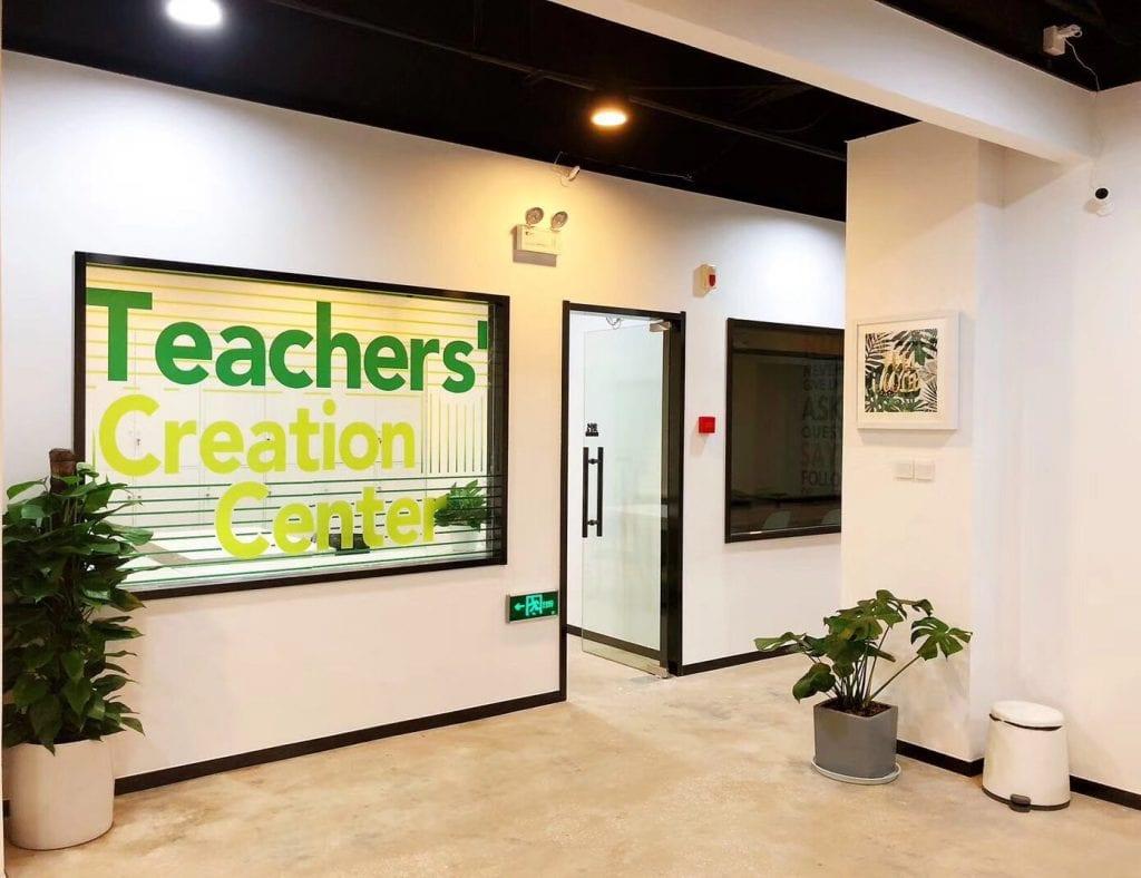 Photo inside school